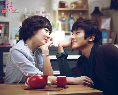 Myungsoo i umawiaj się na randki