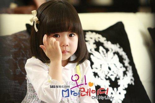 Yong Hwa i Seo Hyun randki