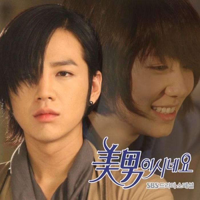 tiffany hwang i nichkhun randki 2014