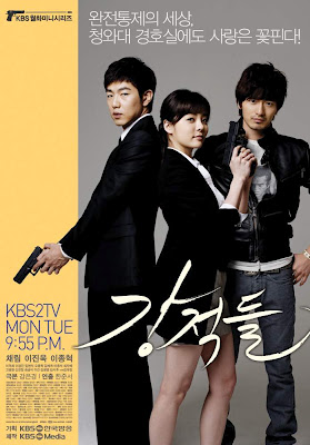 Kang Sora i Leeteuk randki w prawdziwym życiu cytaty z pierwszego roku