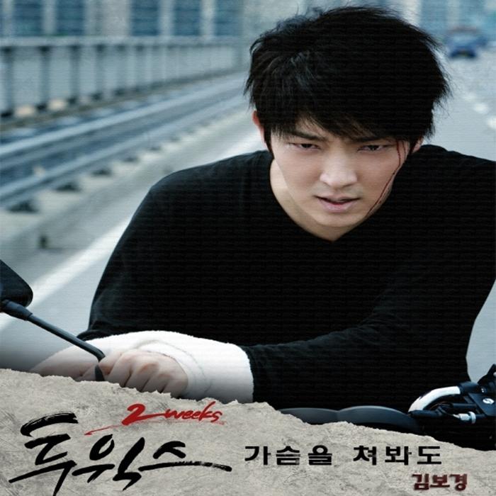 Suzy i kim soo hyun randki 2014