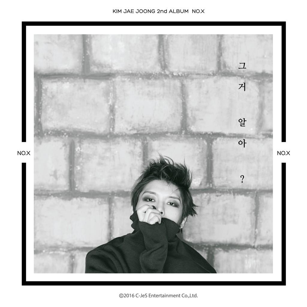 Donghae randki eunhyuk