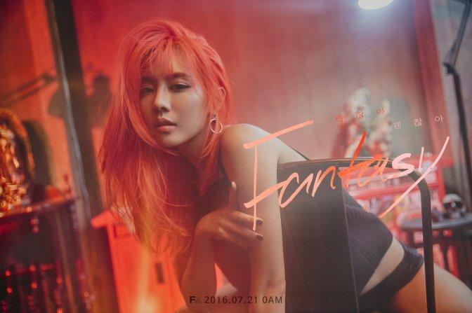 Fei (miss A) – Fantasy 2016